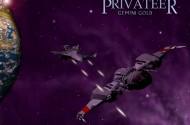 Privater Gemini Gold Startbildschirm